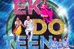 ek-do-teen-thumbnail