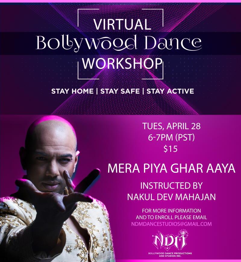 NDM Virtual Dance Workshop